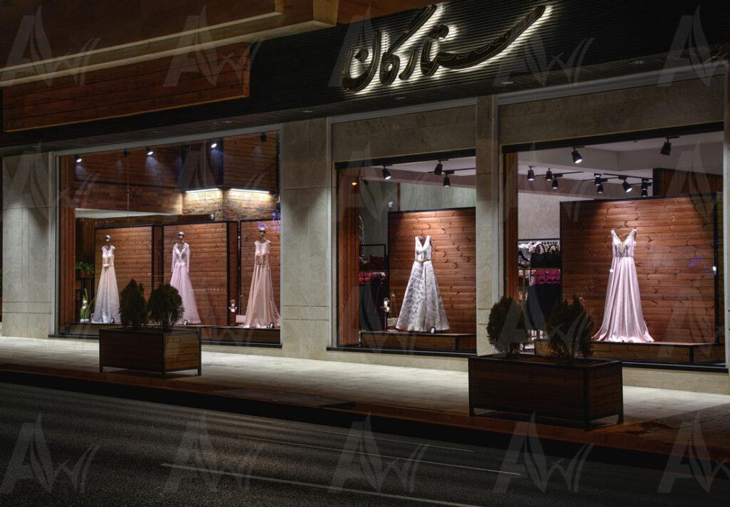 طراحی-فروشگاه-آراد-چوب-ایرانیان-ترمووود-3